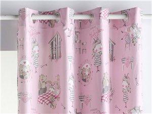 Cortina Infantil Bears de Confecciones Paula C01