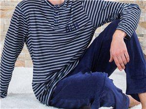 Pijama De Niño Naim de Coralina